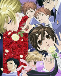 INSTITUTO OURAN HOST CLUB